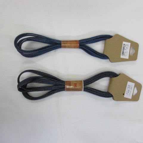 画像1: インディコ調ロープ太(10mm幅x1m50cm)