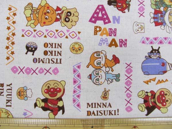 画像1: 【B】2011年綿麻アンパンマン & お友達 ネイティブ柄(ピンク) はぎれ1m