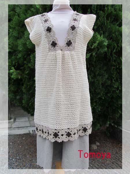 画像1: モチーフが可愛い編み編みチュニック