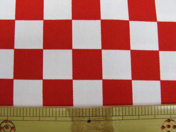画像1: ●チェッカーフラッグ(市松)柄 ツイル生地(小) 赤×白 2cm角