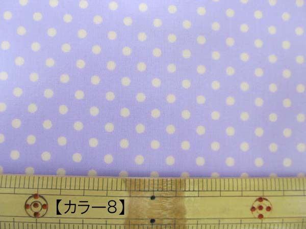 画像1: 4mm ドット 黄色の水玉 (パープル地)【 カラー 8 】シーチング生地 ラミネート↑はぎれ20cm