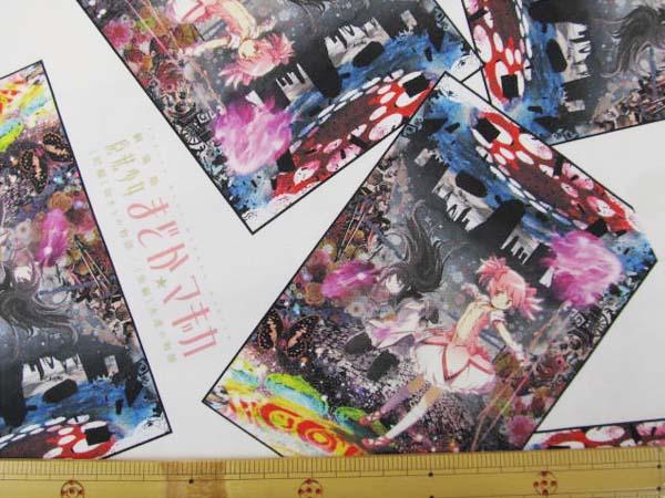 画像1: (B)【値下げしました!】2013 劇場版 魔法少女 まどか☆マギカ プレミア インクジェットプリント オックス生地 はぎれ1m10cm