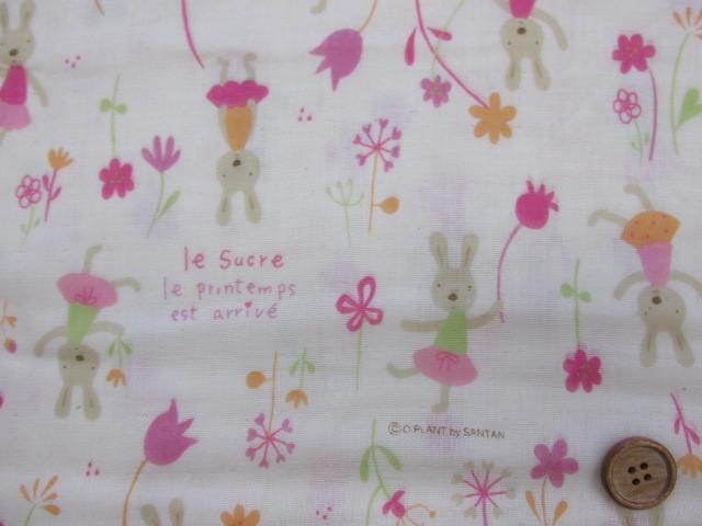 画像1: (B)Wガーゼ ルシュクル (ピンク) はぎれ1m50cm