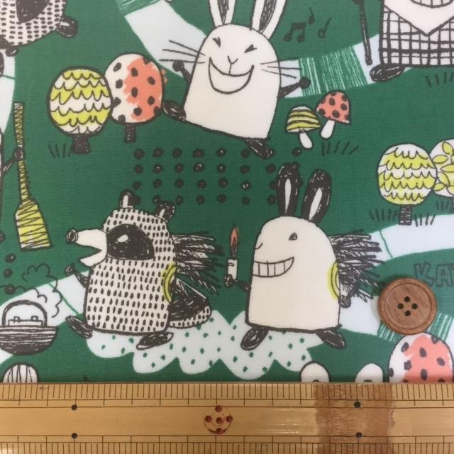 画像1: 値下げしました!カチカチ山 オックス生地 (グリーン)MIYAKO KAWAGUCHI ラミネート