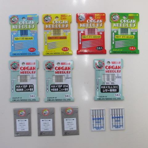 画像1: ミシン針家庭用 普通地用・ニット用・革用・チタン針・シュメッツ針