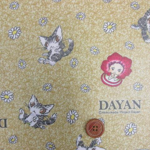 画像1: 2017年 【Dayan】 猫のダヤン オックス生地 (ベージュ) ラミネート  はぎれ80cm↑