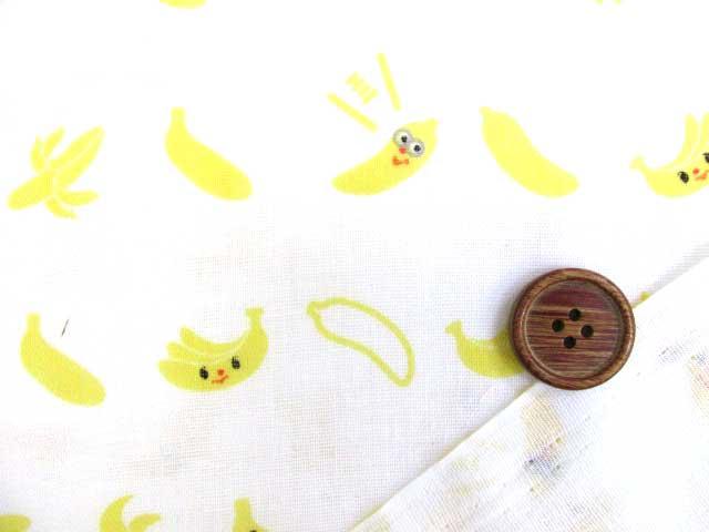 画像3: ☆Wガーゼ生地 バナナ柄 お気に入りシリーズ(生成り)1m30cm