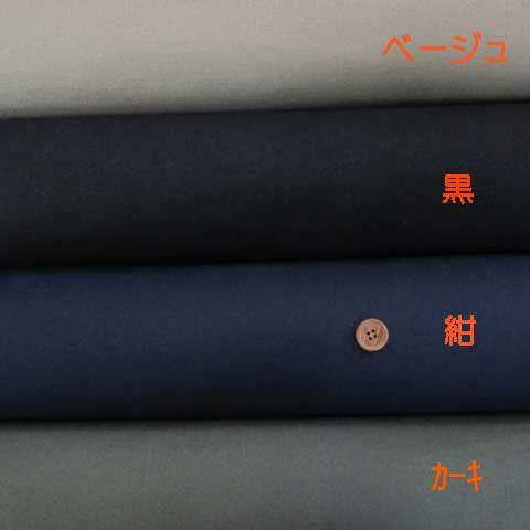画像1: 【お買い得】国産 75cm巾  ドリルセルビッチデニム生地 硫化染