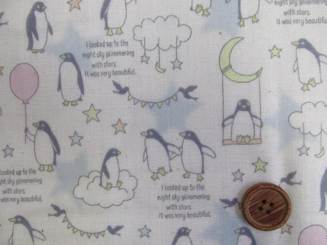 画像2: Wガーゼ生地 ペンギン 雲の上のおさんぽ柄