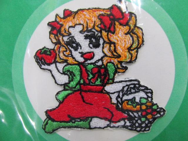 画像1: (11) 懐かしい 昭和レトロの刺繍ワッペン  アイロン接着