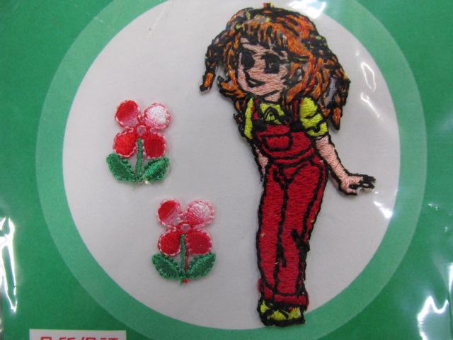 画像2: (9) 懐かしい 昭和レトロの刺繍ワッペン  アイロン接着