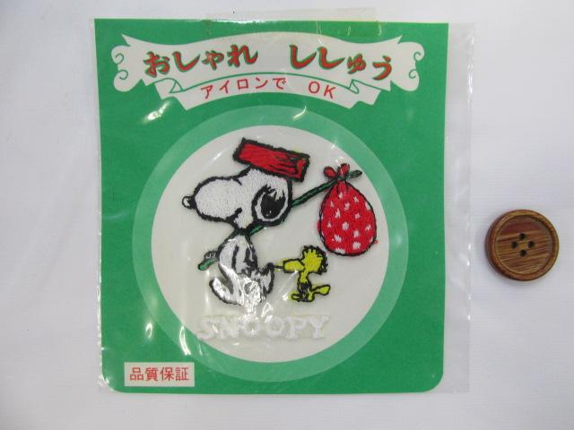 画像1:  (2)懐かしい 昭和レトロの刺繍ワッペン  アイロン接着