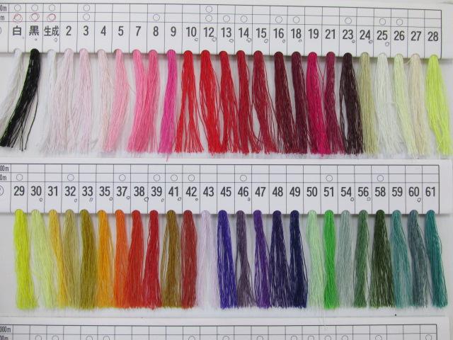 画像1: シャッぺスパン 手ぬい糸(50m巻き)