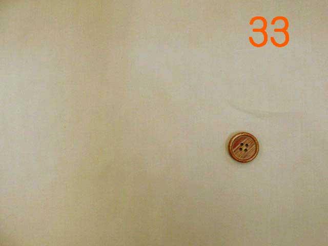 画像1: (2)撥水加工 コットンナイロン生地 無地(ベージュ)はぎれ60cm