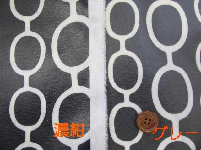 画像1: 綿麻キャンバス デザインサークル柄 ラミネート つや消し
