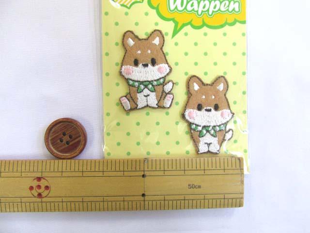 画像3: キッズワッペン 和犬 (アイロン接着&シール) 2Wワッペン