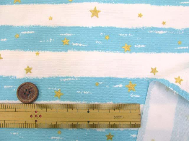 画像3: ☆スターボーダー・星柄 ゴールドラメ入り オックス生地 (ブルー)はぎれ50cm