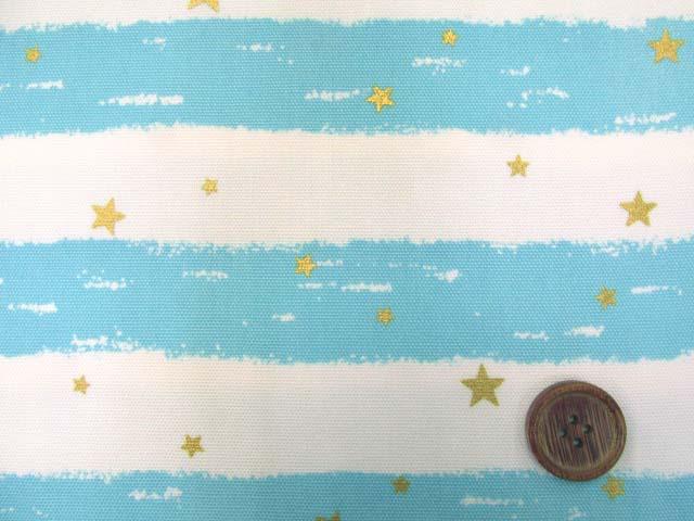 画像1: ☆スターボーダー・星柄 ゴールドラメ入り オックス生地 (ブルー)はぎれ50cm