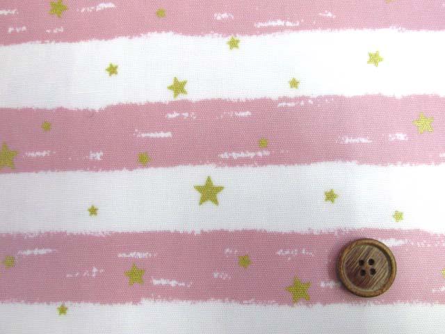 画像1: スターボーダー・星柄 ゴールドラメ入り オックス生地  ラミネート はぎれ40cm↑(ピンク)