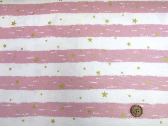 画像2: スターボーダー・星柄 ゴールドラメ入り オックス生地  ラミネート はぎれ75cm↑(ピンク)