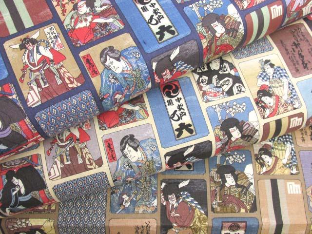 画像1: 歌舞伎・浮世絵柄 シーチング生地