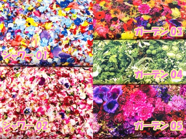 画像1: フラワーシャワー・ガーデン・花柄 インクジェットプリント 20オックス生地   ラミネート つや消し