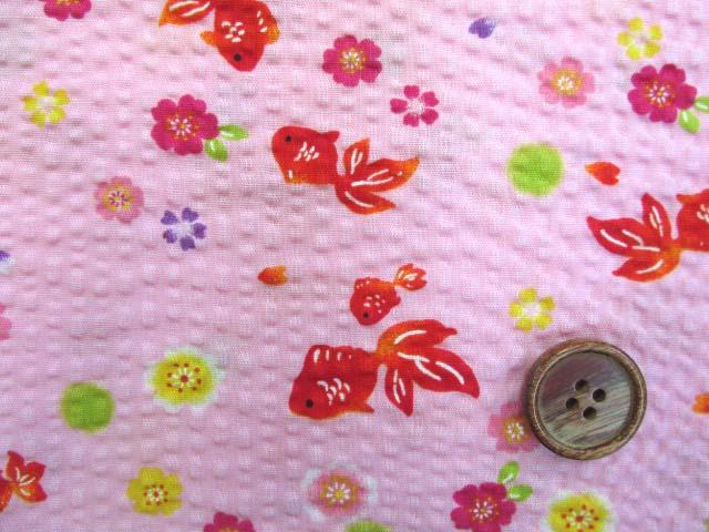 画像4: 金魚・花柄 リップル生地