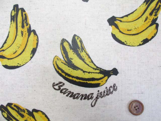 画像1: 綿麻キャンバス 英字・バナナ柄 ラミネート はぎれ40cm↑(ナチュラル)