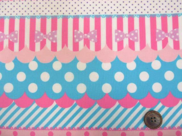 画像1: ベリーコットン フェミニンリボン・ボーダー柄 シーチング生地 (ピンク) ラミネートはぎれ1m↑