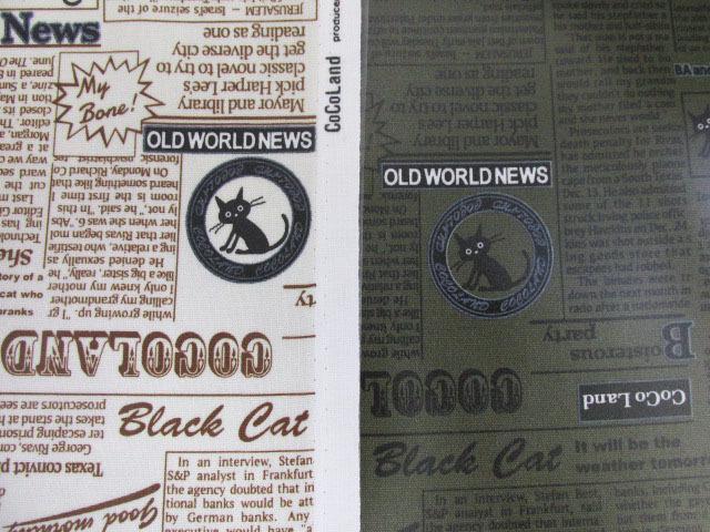 画像1: ココランド 黒猫・新聞柄 オックス生地  ラミネート つや消し