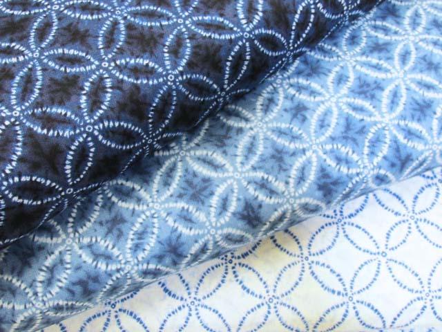 画像1: 和柄 藍調 七宝柄 スケア生地