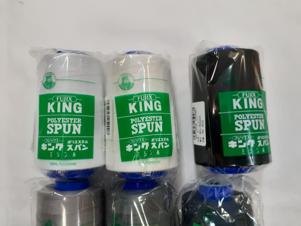 画像2: 【お得】キングスパン ミシン糸 #60/3000m ミシン用