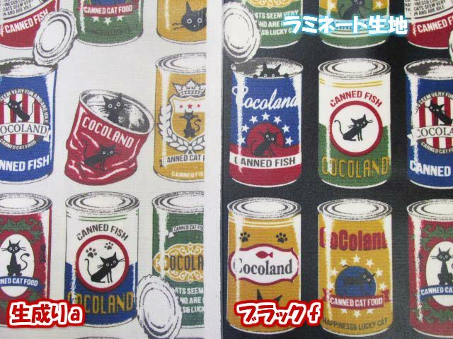画像1: ココランド 黒猫・缶詰柄 オックス生地 ラミネート つや消し