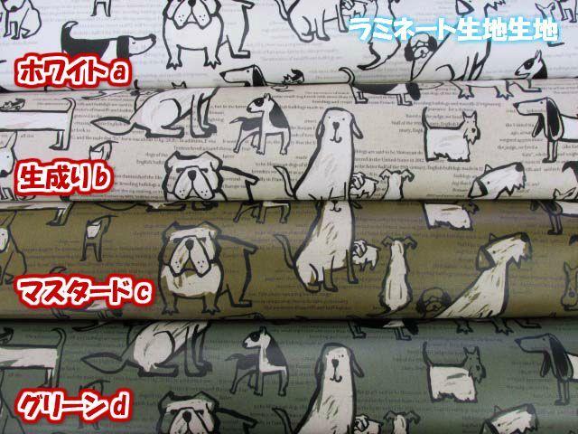 画像1: 綿麻キャンバス ドッグニュース・英字・ロゴ・犬柄 ラミネート