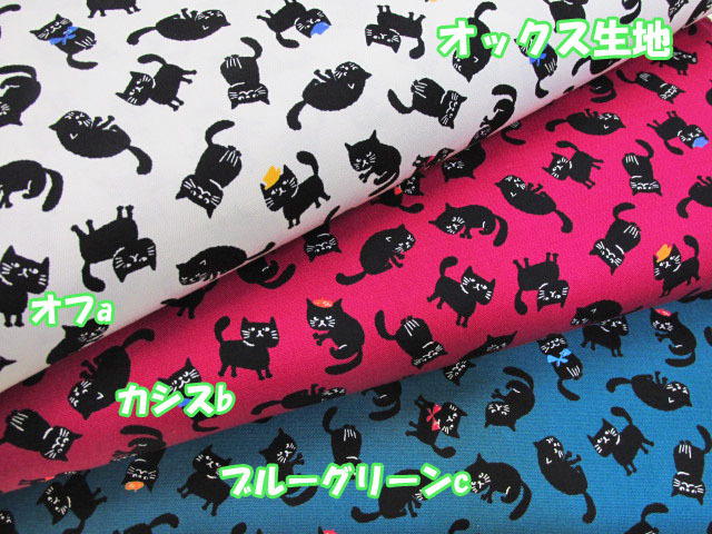 画像1: オシャレな黒猫・猫柄 オックス生地