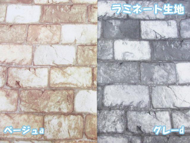 画像1: レンガ・壁紙柄 シーチング生地 ラミネート つや消し