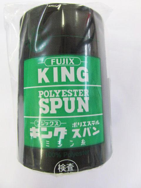 画像2: 【お得】キングスパン ロックミシン糸 #90/5000m ロックミシン用