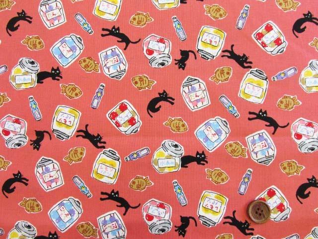 画像2: (3)レトロ 黒猫・タイ焼き・こんぺいとう・ラムネ・お菓子柄 シーチング生地 はぎれ1m(サーモンピンク)