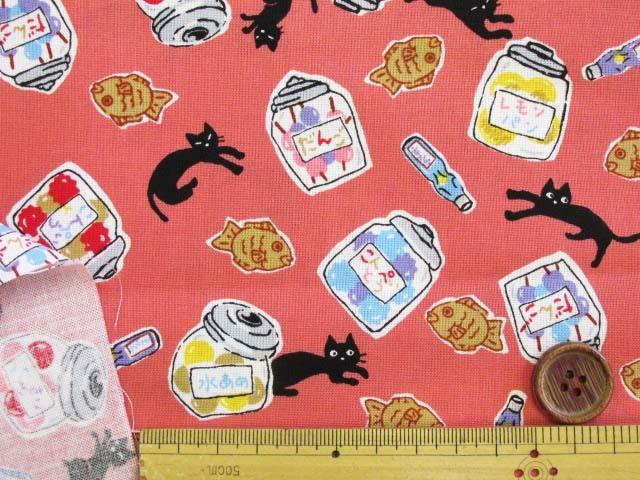 画像3: (3)レトロ 黒猫・タイ焼き・こんぺいとう・ラムネ・お菓子柄 シーチング生地 はぎれ1m(サーモンピンク)