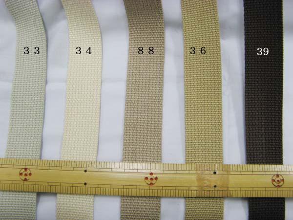 画像1: アクリルテープ3cm巾 (茶系)5種類