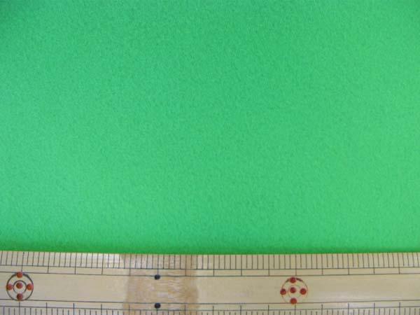 画像1: 【現品限り】洗えるフエルト90cm巾生地 黄緑(RZ-48)