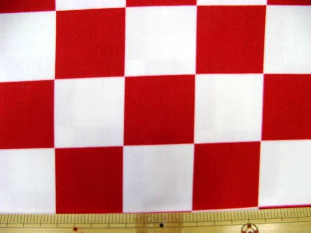 画像1: ●チェッカーフラッグ(市松)柄ツイル生地(大) 赤×白 3.3cm角