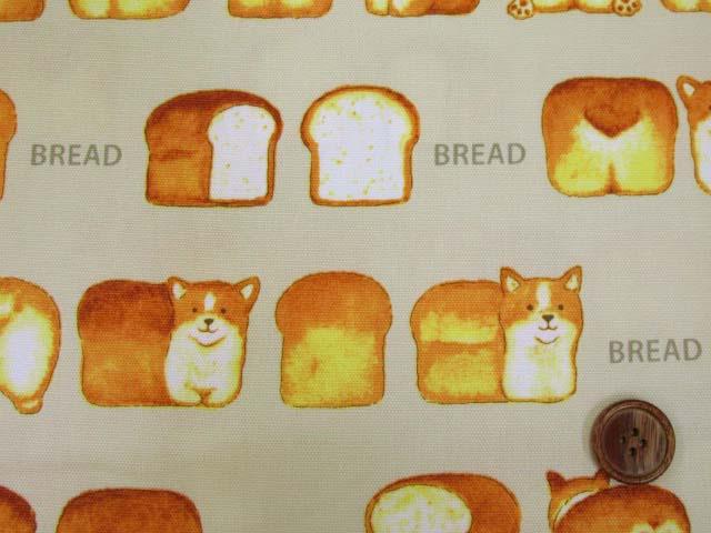 画像1: パン犬・食パン柄 オックス生地 (ベージュ)