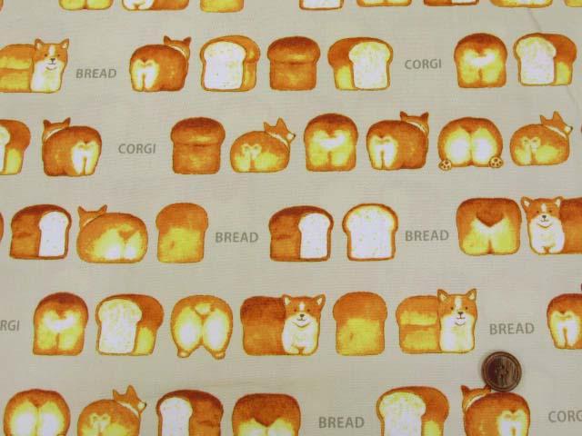 画像2: パン犬・食パン柄 オックス生地 (ベージュ)