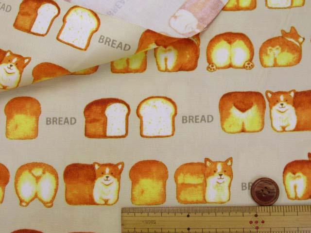 画像3: パン犬・食パン柄 オックス生地 (ベージュ)