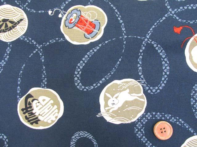 画像1: 和柄 うさぎ・小槌・おかめ柄 シーチング生地