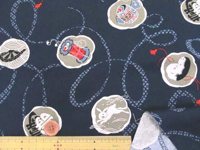 画像3: 和柄 うさぎ・小槌・おかめ柄 シーチング生地