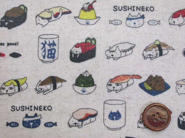 画像1: 綿麻キャンバス 寿司ネコ・猫柄 (生成り) ラミネート つや消し