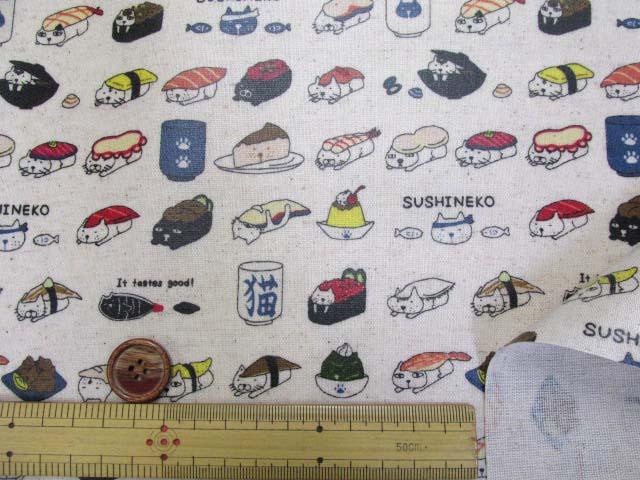 画像3: 綿麻キャンバス 寿司ネコ・猫柄 (生成り) ラミネート つや消し