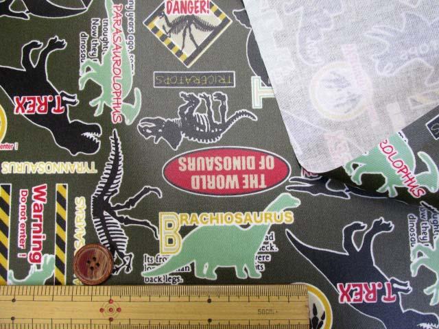 画像3: 恐竜・ダイナソー・warning柄 (カーキグリーン) ツイル生地 ラミネート つや消し